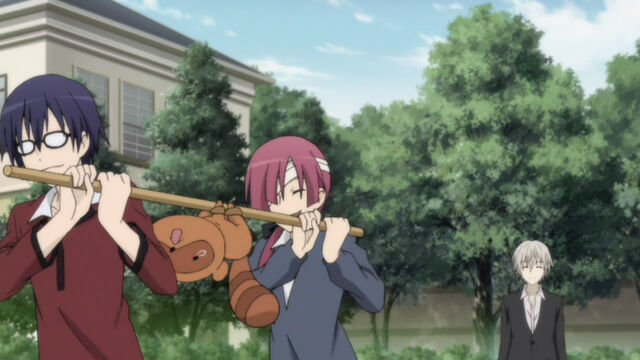 File:Poor watanuki.jpg