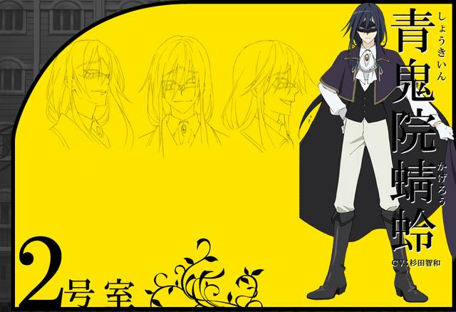 File:Character Kagerou Shoukiin.png