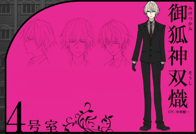 File:Character Soushi Miketsukami.png