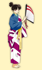 Kagura's outfit.png