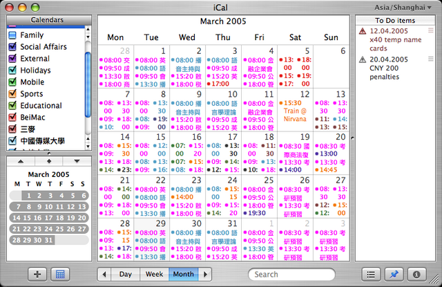 File:ICal.png