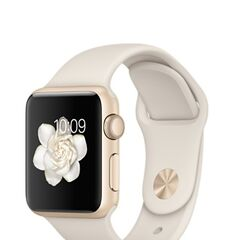 Gold Apple Watch Sport with White Sport Band