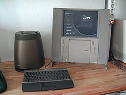 File:250px-Twentieth Anniversary Macintosh.jpg