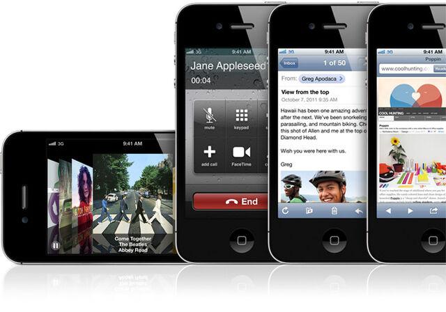 File:Apple-iphone-4s.jpg
