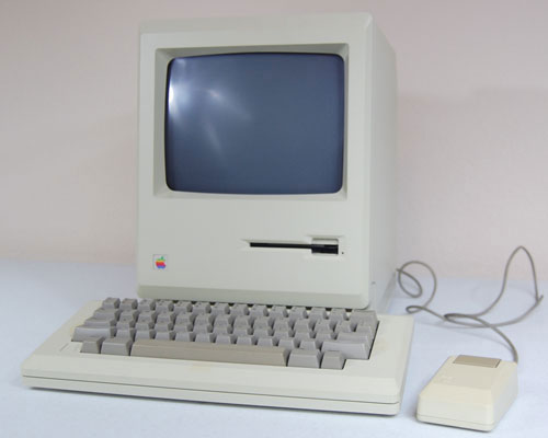File:Macintosh 512.png