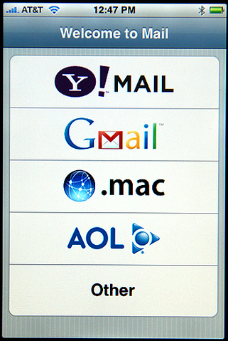 File:I-Mail.png