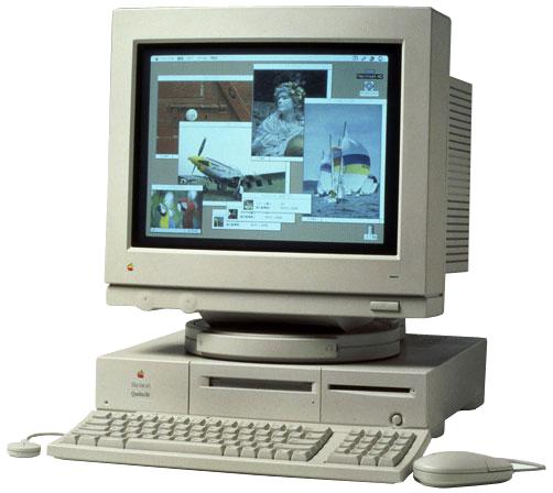 File:Macintosh Centris.png