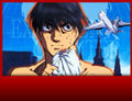 Thumbnail for version as of 01:17, March 23, 2014