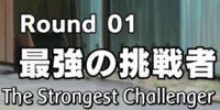 The Strongest Challenger