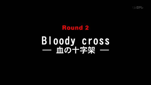 File:BloodyCross2.png