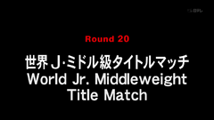 WorldJrMiddleweightTitleMatch