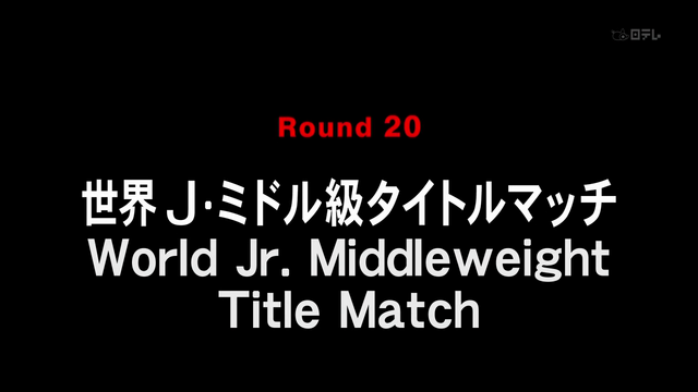File:WorldJrMiddleweightTitleMatch.png