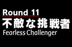 FearlessChallenger3