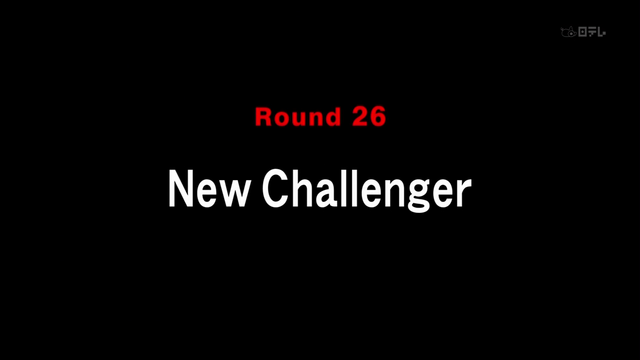 File:NewChallenger.png