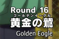 GoldenEagle2