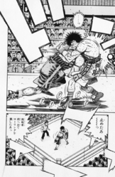 Keiichi Stops Dempsey Roll