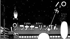 Luna Bowl