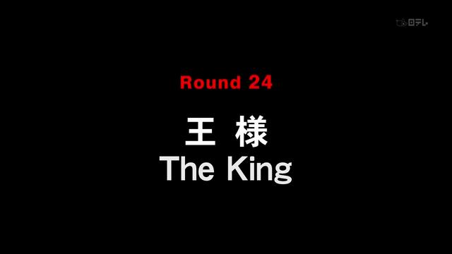File:Theking.png