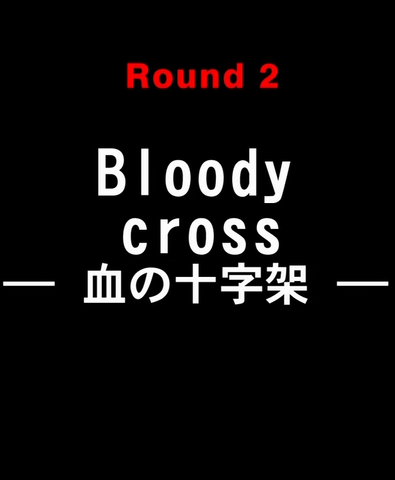 File:BloodyCross.png