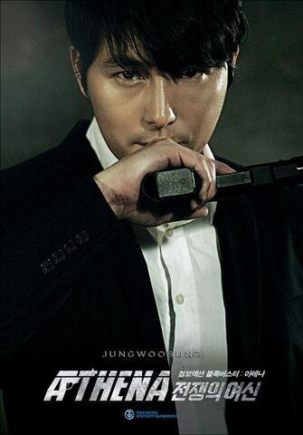 File:Jung-woo-sung-athena.jpg