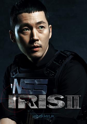 File:Jang-Hyuk-แสดงเป็น-Jung-Yoo-Gun.png