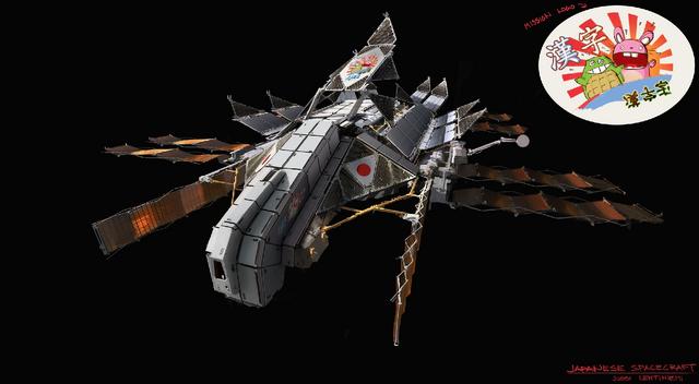 File:Jap spacecraft.png