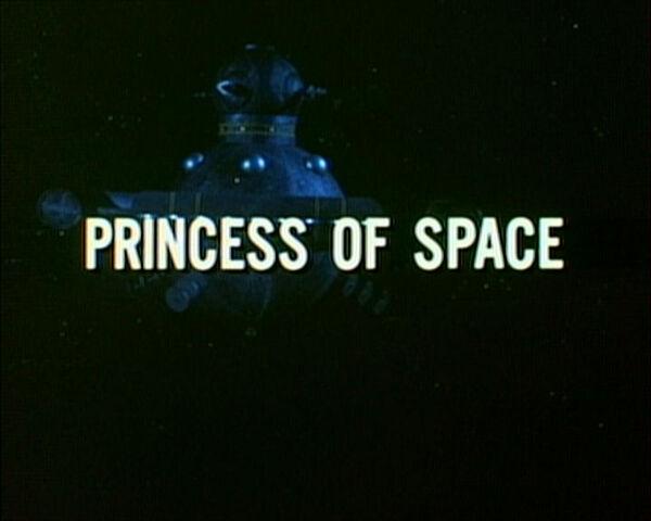 File:Princess of space.jpg