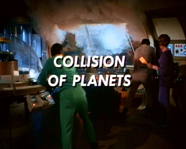 File:Collision of planets.jpg