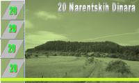 File:20NAD.png