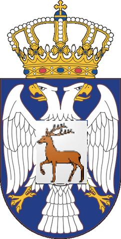 File:Proposed Srnska Coat of Arms.png
