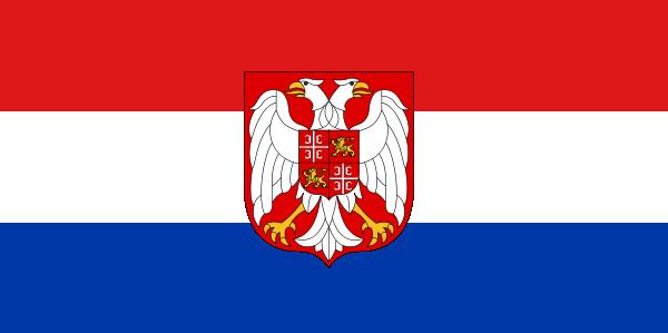 File:Kazania Flag.png