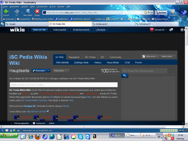 Datei:SeaMonkey Blue Flow Themedesign-iSC Pedia Wikia Wiki.png