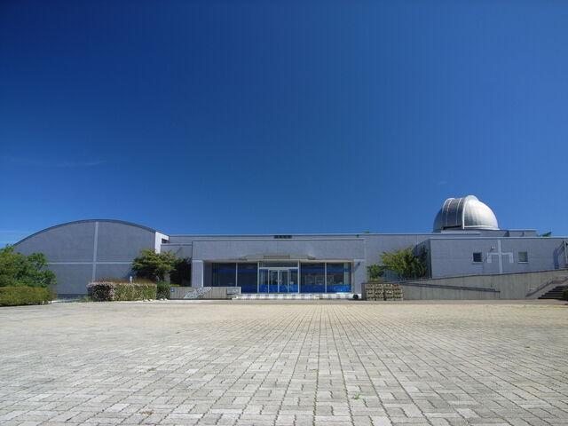 File:Noto planetarium.jpg