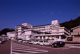 File:Anamizu Hospital.jpg
