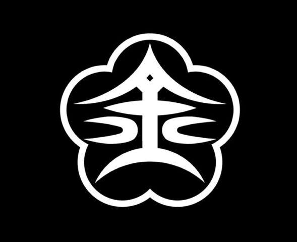 File:KanazawaIshikawa.jpg