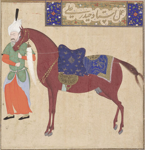 File:Safavid Dynasty, Horse and Groom, by Haydar Ali, early 16th century.jpg