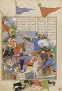 Iran, Battle Between Kay Khusraw and Afrasiyab, by Salik b. Sa'id, 1493-1494 AD