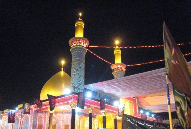 File:AlAbbasMosque01.jpg