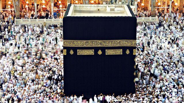 File:Makkah Mecca.jpg