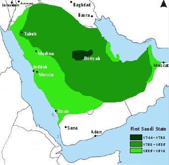 File:First-saudi-state2.JPG