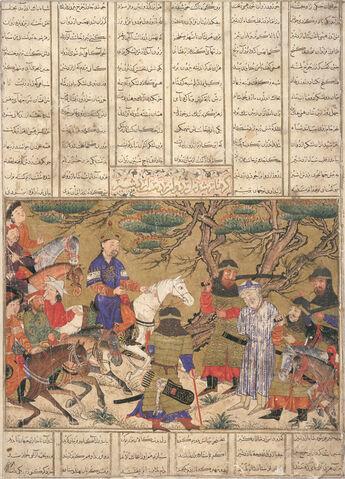 File:Il-Khanid Dynasty, Ardashir Captures Ardavan, circa 1330-1340 AD.jpg