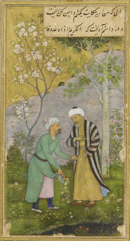 File:Mughal Dynasty, Sa'di in a Rose Garden, Reign of Emperor Shah Jahan, early 16th century, repainted 1645.jpg