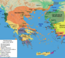 Други македонски рат