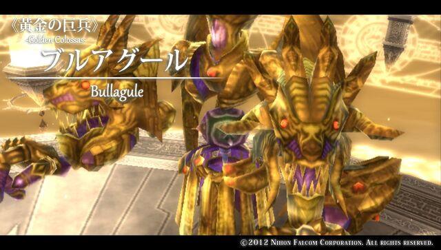 File:Bullagule.jpg