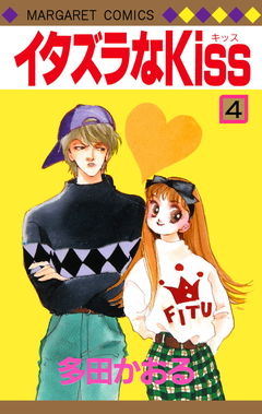 File:Volume 4 Cover.jpg