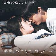 It a Kiss Stills (82)