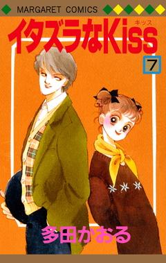 File:Volume 7 Cover.jpg