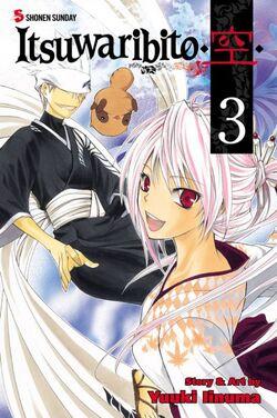 Itsuwaribito Volume 3