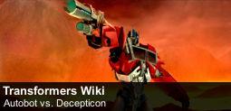 File:Spotlight-transformers-20121015-255-it.jpg