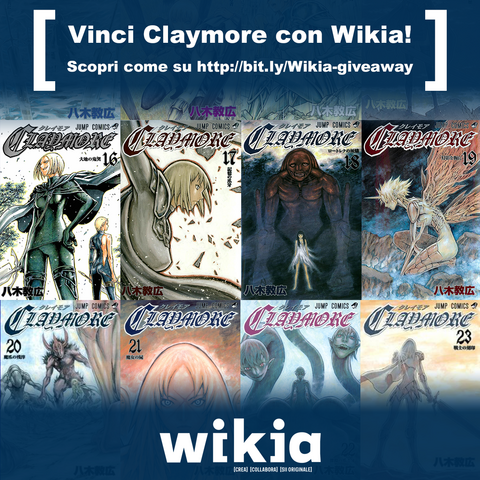 File:Manga giveaway IT - Claymore.png